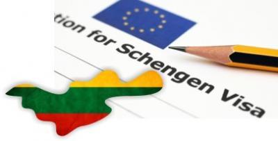 Акция по оформлению шенгенской мульти визы